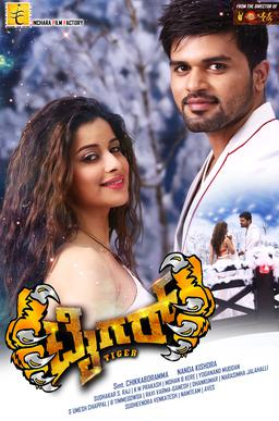 Super Star Pradeep (Tiger) 2020 Hindi Dubbed 480p HDRip 450MB