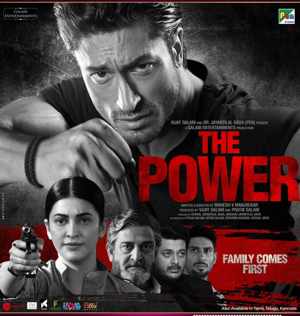 The Power 2021 Hindi 450MB HDRip Download