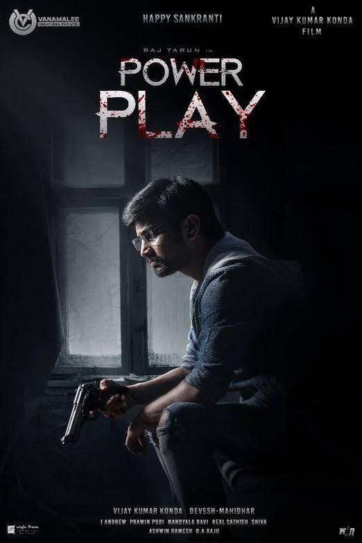Power Play (2021) Full Movie Watch Online