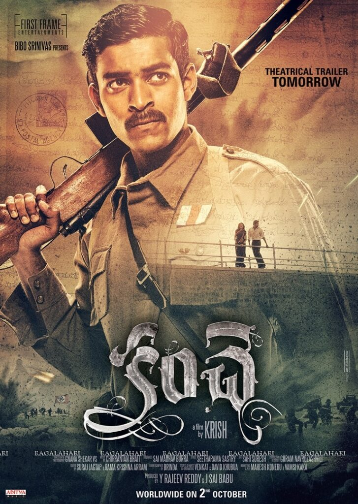 Un Kadhal Thadathil (Kanche) 2021 Hindi Dubbed HDRip 450MB Download