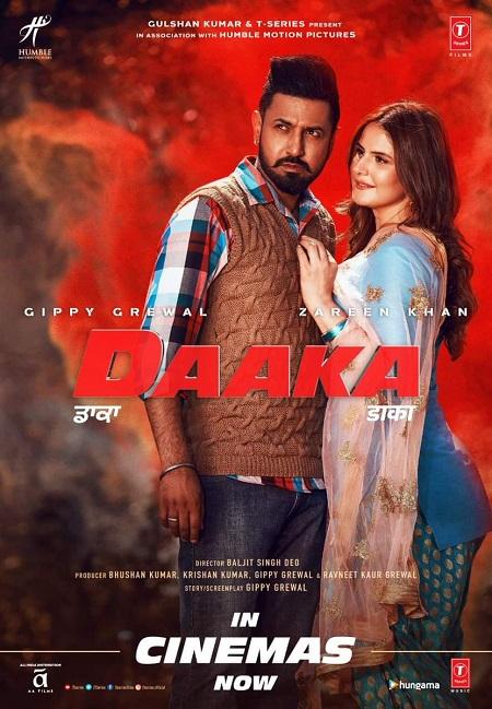 Daaka (2019) Dual Audio 400MB WEB-DL 480p [Hindi + Panjabi] Download