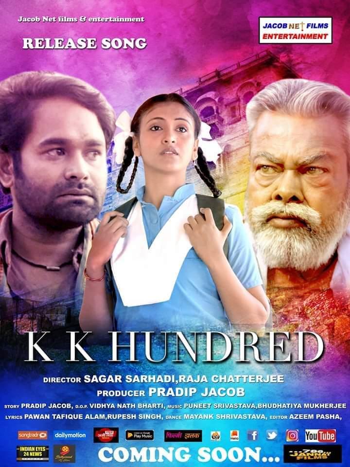 K K Hundred (2021) Hindi HDRip x264 350MB Download