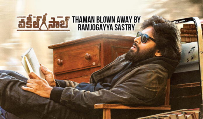 Vakeel Saab Full Movie Download Leaked Online On Tamilrockers