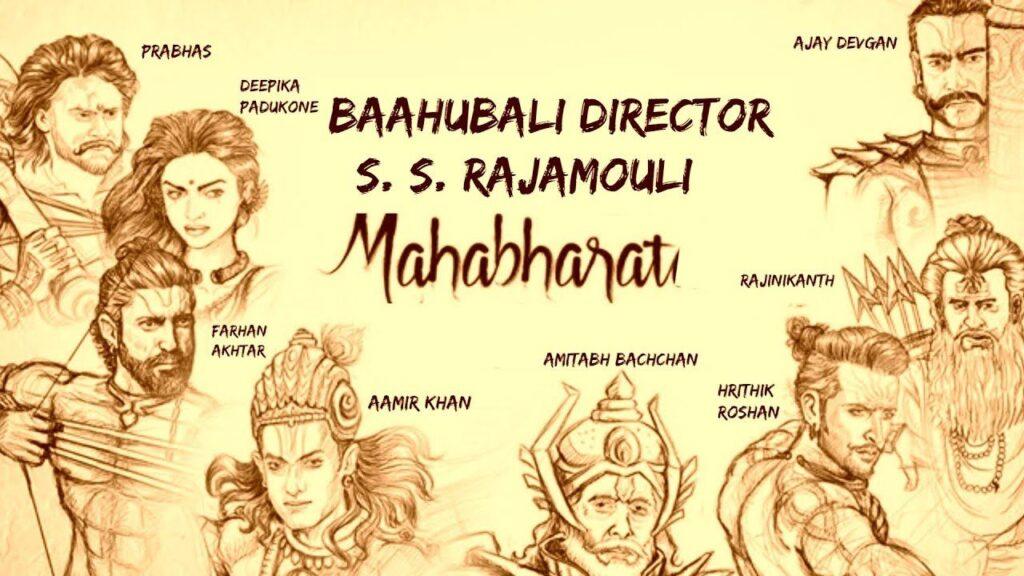 Mahabharata 2021 Release Date