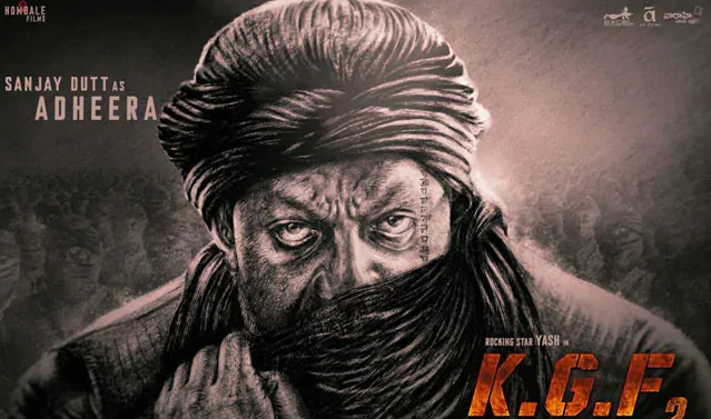 KGF Chapter 2 to release in theatres on September 9