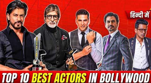 Top 10 Most Popular Bollywood Actors 2021
